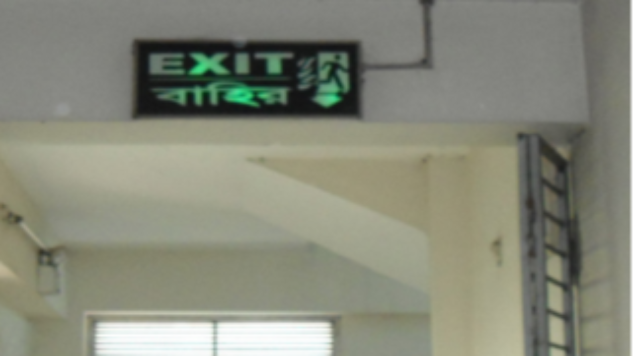 Wide Exit Area